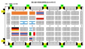 plan hali CBE18