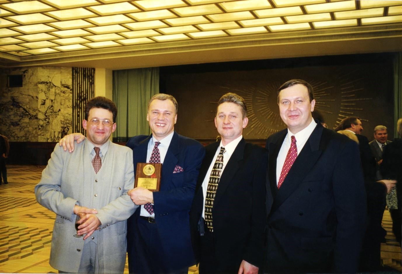 Złoty medal podczas V edycji targów interCHARM firmie Chantal